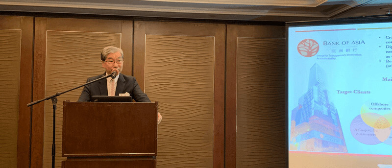 Bank of Asia and BVI House Asia held an Information briefing at The Hong Kong Bankers Club